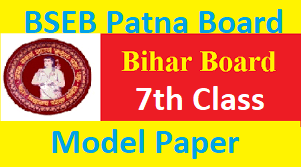 Bihar 7th Model Paper 2021 Blueprint Bihar 7th Question Paper 2021