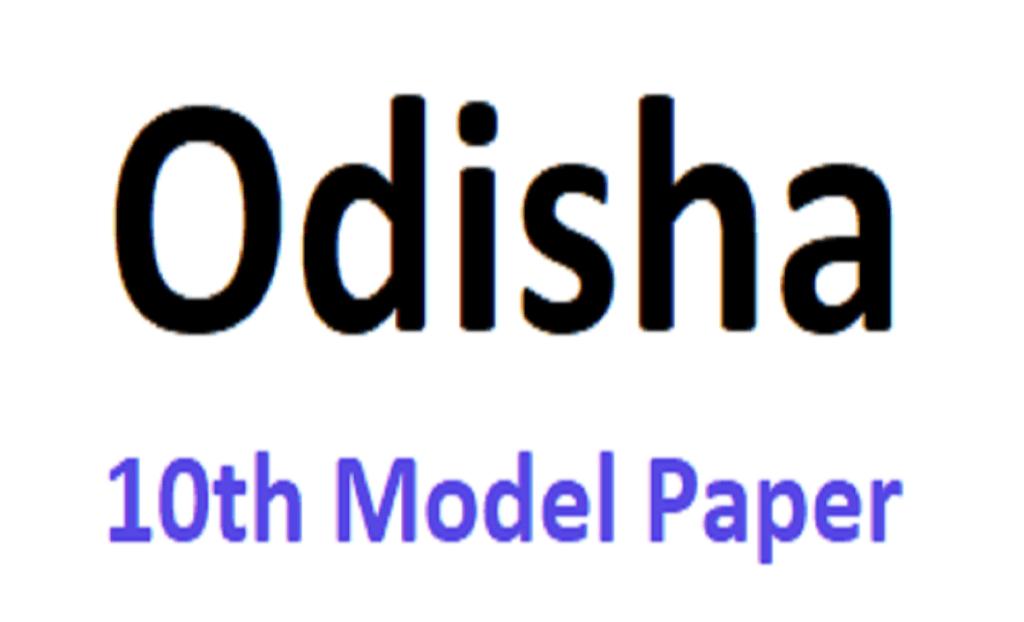 Odisha 10th Model Question Paper 2021 BSE Odisha X Blueprint 2021