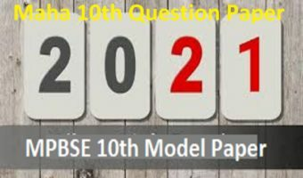 Maha 10th Question Paper 2021 Maha SSC Guess Paper 2021
