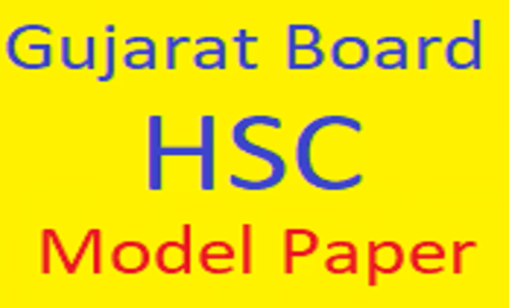 Gujarat HSC Question Paper Style 2021 GSEB 12th Standard Model Paper 2021