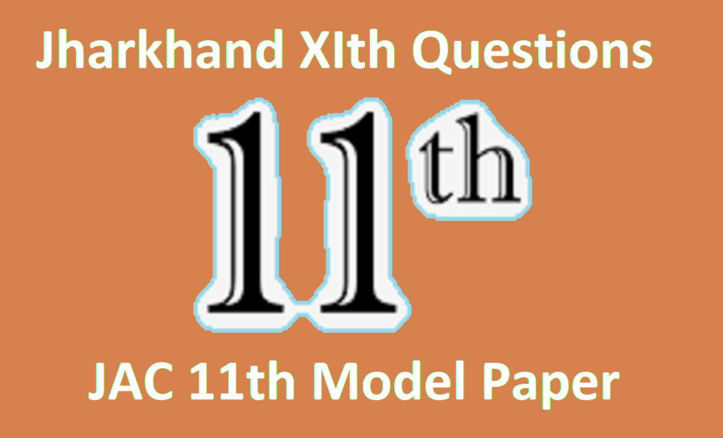 JAC Intermediate Model Paper 2021 JAC 11th 12th Guess Question 2021 Science Arts Commerce