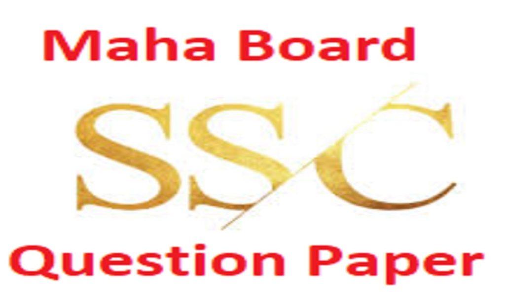 Maha 10th Question Paper 2021 Maha SSC Model Paper 2021 Maha 10th Guess Paper 2021